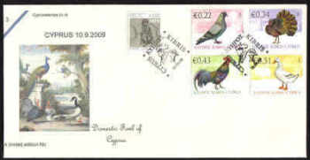 Cyprus Stamps SG 1194-97 2009 Domestic Fowl of Cyprus - Cachet Unofficial FDC (b428)