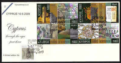 Cyprus Stamps SG 1198-1205 2009 Cyprus Through The Ages Part 3 - Cachet Uno