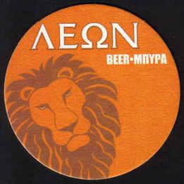 Cyprus Beermats Leon Beer μπυρα - UNUSED (b472)