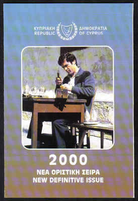 Cyprus Stamps 2000 Year Pack - Definitive Issues