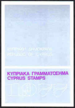 Cyprus Stamps 1977 Year Pack - Commemorative Issues