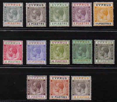 Cyprus Stamps SG 103-115 1924 King George V - MLH (b481)