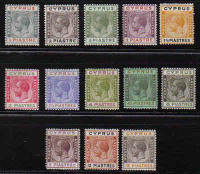 Cyprus Stamps SG 103-115 1924 King George V - MLH (b481)