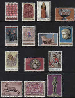 Cyprus Stamps SG 358-71 1971 3rd Definitives Art - MINT