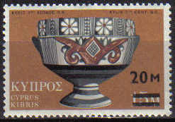 Cyprus Stamps SG 410 1973 15m/20m Surcharge - MINT