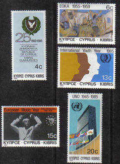 Cyprus Stamps SG 665-69 1985 Anniversaris and Events - Mint