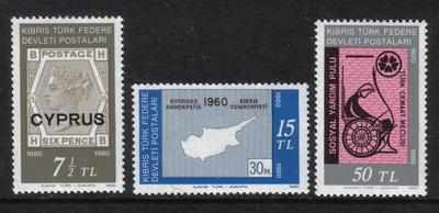 North Cyprus Stamps SG 098-100 Stamp Centenary - Mint