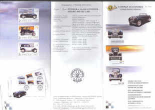 CYPRUS STAMPS LEAFLET 2003 Issue No: 1 - Historic and old cars