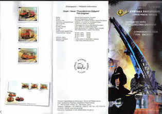 CYPRUS STAMPS LEAFLET 2006 Issue No: 9 - Fire Engines