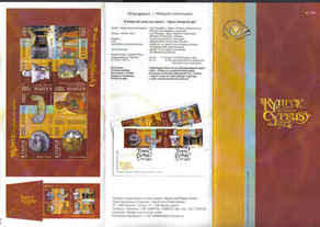 CYPRUS STAMPS LEAFLET 2008 Issue No: 7 - Cyprus through the ages part 2