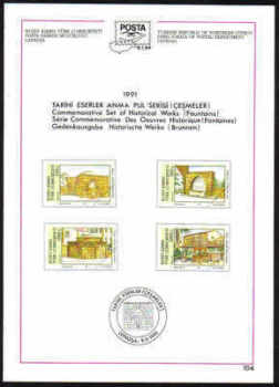 North Cyprus Stamps Leaflet 104 - 1991 Historical works