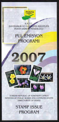 North Cyprus 2007 Stamp issue program