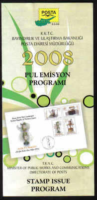 North Cyprus 2008 Stamp issue program