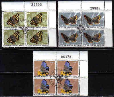 Cyprus Stamps SG 604-06 1983 Butterflies - Used Block (b510)