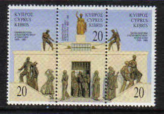 Cyprus Stamps SG 880-82 1995 40th Anniversary of EOKA liberation struggle -