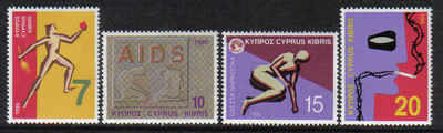 Cyprus Stamps SG 885-88 1995 Health Matters - MINT