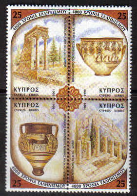 Cyprus Stamps SG 972-75 1999 Greek Culture - MINT