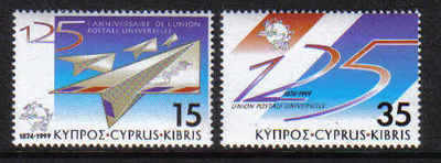 Cyprus Stamps SG 976-77 1999 UPU - MINT