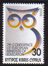 Cyprus Stamps SG 1057 2003 European Education Ministers - MINT