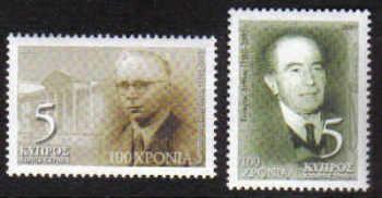 Cyprus Stamps SG 1064-65 2003 Centenaries of birth C Spyridakis and T Anthias - MINT
