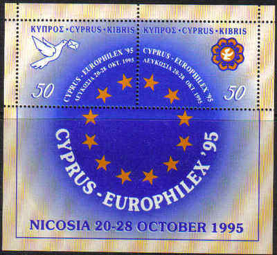 Cyprus Stamps SG 891 MS 1995 Europhilex - MINT