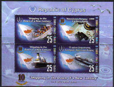 Cyprus Stamps SG 978 MS 1999 Maritime Cyprus - MINT