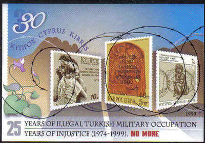 Cyprus Stamps SG 979 MS 1999 25 years of the Turkish occupation - MINT
