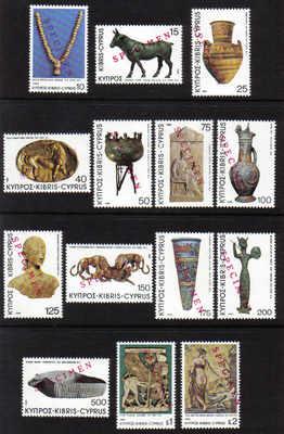 Cyprus Stamps SG 545-58 1980 5th Definitives - Specimen MINT (d721)
