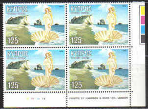 Cyprus Stamps SG 519 1979 125 Mils - Mint Block of 4 (b584)