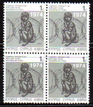 Cyprus Stamps 2005 Refugee Fund Tax SG 807 - Block of 4 MINT