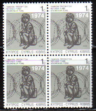 Cyprus Stamps 2006 Refugee Fund Tax SG 807 - Block of 4 MINT