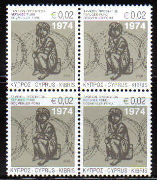 Cyprus Stamps 2008 Refugee Fund Tax SG 1157 - Block of 4 MINT