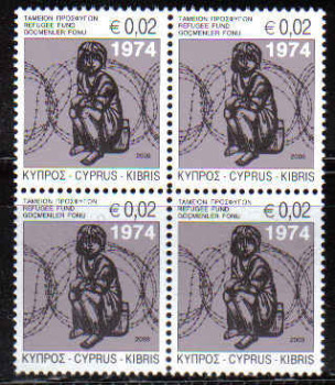Cyprus Stamps 2009 Refugee Fund Tax SG 1181 - Block of 4 MINT