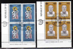CYPRUS STAMPS SG 540-41 1980 EUROPA PERSONALITIES - USED BLOCK OF 4 (b578)