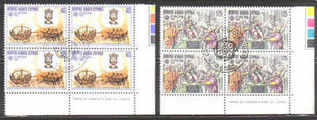 Cyprus Stamps SG 586-87 1982 Europa Historic events - Used Block of 4 (b569)
