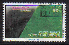 North Cyprus Stamps SG 156 1984 Forestry - USED (b611)