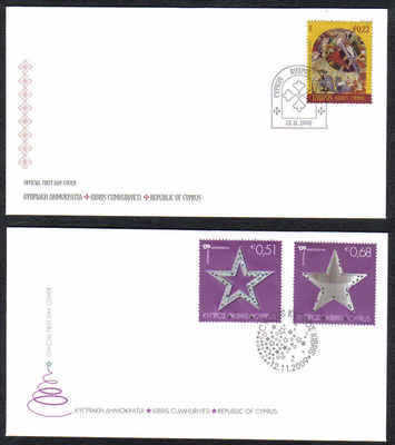 Cyprus Stamps SG 1207-09 2009 Christmas - Official FDC