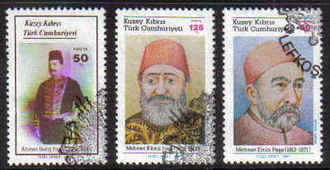 North Cyprus Stamps SG 220-22 1987 Turkish Cypriot Personalities - USED (b6