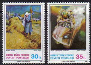 North Cyprus Stamps SG 132-33 1983 Art 2nd Series - MINT