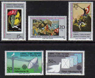 North Cyprus Stamps SG 135-39 1983 Anniversaries and Events - MINT