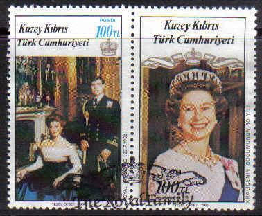 North Cyprus Stamps SG 200-01 1986 Royal Wedding & Queen Elizabeth QEII - U