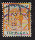 Cyprus Stamps SG 085 1921 10 Paras - USED (b699)