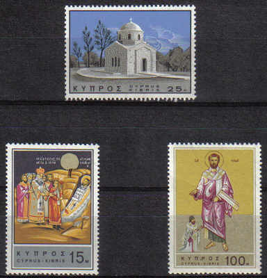 Cyprus Stamps SG 274-76 1966 St Barnabas Anniversary - MINT