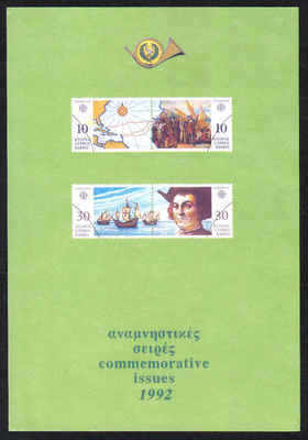 CYPRUS STAMPS 1992 Year Pack - Commemorative Issues - MINT