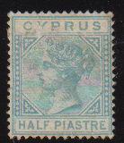 Cyprus Stamps SG 011 1881 Half Piastre - MINT (d397)