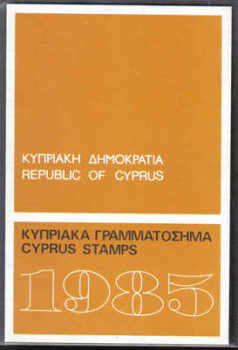 Cyprus Stamps 1985 Year Pack Commemorative Issues - MINT