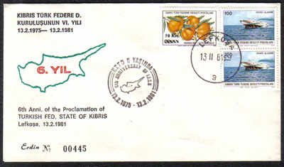 North Cyprus Stamps 1981 6th Anniversary of the TFSK Cachet  - Unofficial F