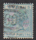Cyprus Stamps SG 011 1881 Half Piastre - USED (d216)