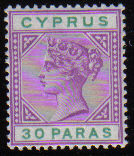 Cyprus Stamps SG 041 1896 30 Paras - MH