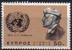 Cyprus Stamps SG 279 1966 General K Thimayya - MLH